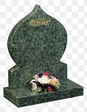 Grave - Headstone Grave Memorial Islam Cemetery PNG