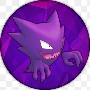 Demon - Demon Cartoon Desktop Wallpaper Computer PNG