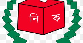 Vote - Bangladesh Election Commission Political Party Electoral District PNG