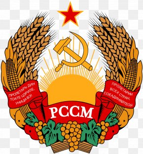 Soviet Union - Coat Of Arms Of Transnistria Soviet Union Moldavian Soviet Socialist Republic Coat Of Arms Of Transnistria PNG