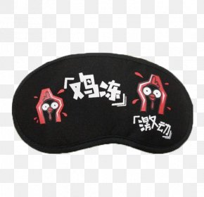 Frozen Chicken Goggles - Blindfold Sleep Goggles PNG