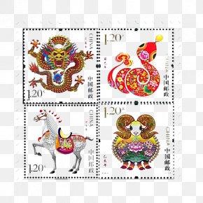 China Post - China Chinese New Year Nouvel An Chinois Chinese Zodiac PNG