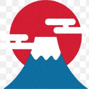Mount Fuji Hatsuhinode New Year Card Japanese New Year REDS PNG