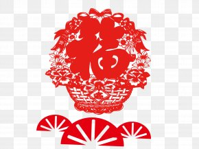 Joy,Chinese New Year,Paper Cut,The Word Blessing,fan,basket - Papercutting Chinese New Year Fu PNG