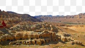 Fam Ali Natural Landscape - Namcha Barwa Yarlung Tsangpo Grand Canyon Landscape Nature PNG