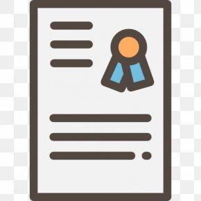 Patent Vector - United States Patent Law Patent Portfolio Business Method Patent PNG
