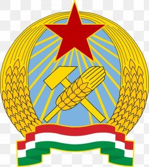 Kis - Coat Of Arms Of Hungary Hungarian People's Republic Austria-Hungary PNG