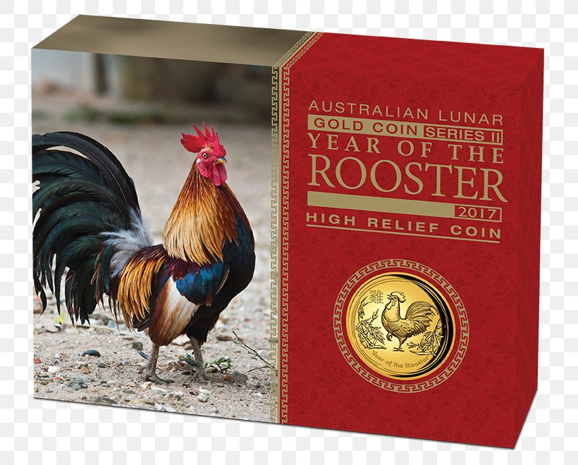 2017 Year of the Rooster1 oz Silver Perth Mint Lunar Series II