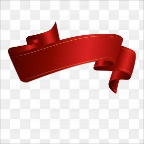 Ribbon - Web Banner Ribbon Clip Art PNG