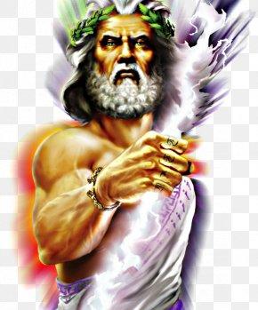 Text Poster - Zeus Poseidon Hera King Of The Gods Hades PNG