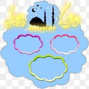Ramadan Card - Clip Art Illustration Graphic Design Cartoon PNG
