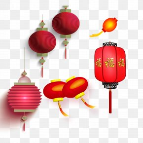 Chinese New Year Festive Red Lanterns - Lantern Lunar New Year Chinese New Year PNG