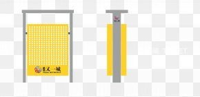 Trash Park Logo - Brand Yellow PNG