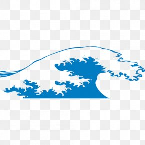 Water Moving Cliparts - Wind Wave Dispersion Clip Art PNG