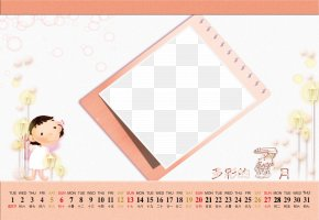 Calendar Template - Calendar Child Template July PNG