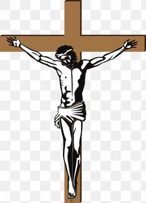 Jesus - Christian Cross Crucifixion Of Jesus Depiction Of Jesus PNG