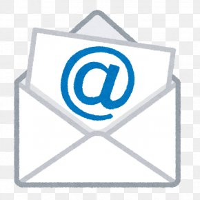 Email - Email Address ショートメール キャリアメール Gmail PNG