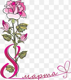 March 8 - March 8 International Women's Day Post Cards Father's Day Clip Art PNG