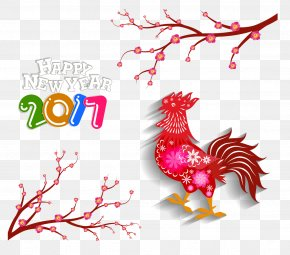 New Year,Joyous,Year Of The Rooster,Chinese New Year - Chinese New Year Dog New Years Day PNG