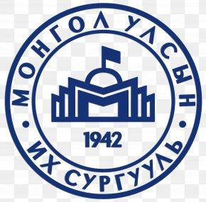 Student - National University Of Mongolia Mongolian National University University Of Kansas Manas University PNG