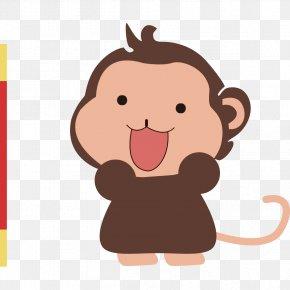 Cartoon Baby Monkey - Monkey Cartoon Infant Child PNG
