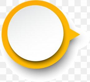 Yellow Circle Frame - Yellow Circle PNG