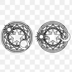 Divination Element Pattern - Euclidean Vector Element Divination PNG