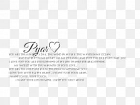 Love Text - Image Editing Text PhotoScape PNG