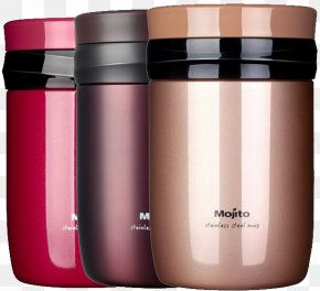 MO Smoldering Pot - Vacuum Flask Heat Food Bottle PNG