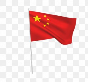Chinese Flag - Flag Of China Flag Of China Red Flag PNG