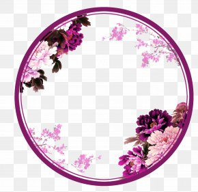 Purple Chinese Wind Flower Circle Border Texture PNG