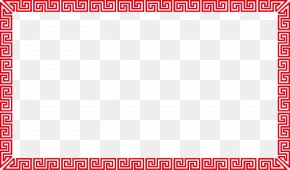 Chinese Wind Border Shading Elements Free Buckle Map - Board Game Area Pattern PNG