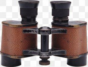 Binoculars - Madrinelco SL HA Energy GmbH Srl Location Email Road PNG