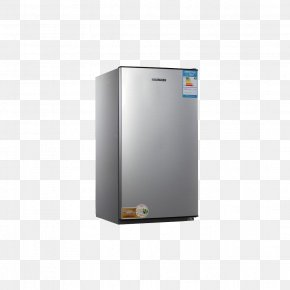 Refrigerator - Refrigerator Download Icon PNG
