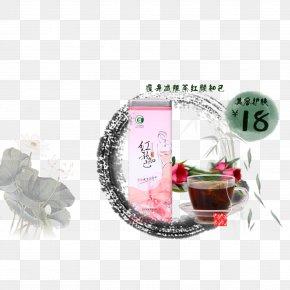 Lose Weight Tea Confidante - Tea U51cfu80a5 Download PNG