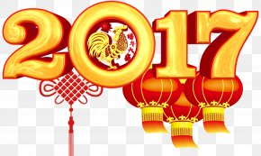 Chinese New Year - Chinese New Year 0 Festival 1 Song PNG