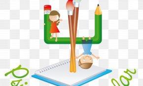 Teacher - Educational Psychology Educational Psychologist Nursery School PNG