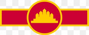 Military - People's Republic Of Kampuchea Democratic Kampuchea Cambodia Kampuchean People's Revolutionary Armed Forces Communist Party Of Kampuchea PNG