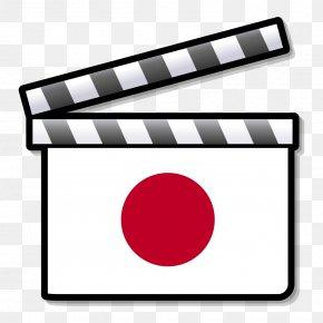 Silent Film Clapperboard Cinema PNG