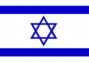 Usa Flag Clipart - Flag Of Israel Clip Art PNG