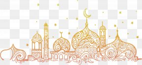 Hand-painted Religious Church Posters - Fasting In Islam Ramadan Illustration PNG