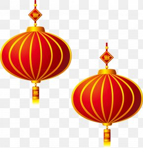 Chinese New Year Festive Element - Chinese New Year Lantern Fu PNG