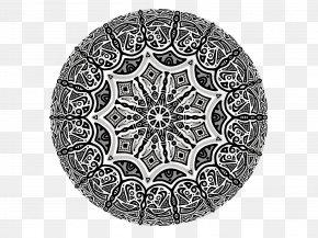 Designer Dribbble Pattern Illustration PNG