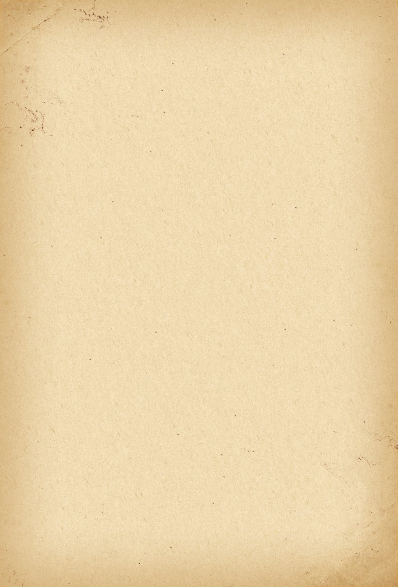 Paper Brown Rectangle, PNG, 1432x2112px, Paper, Beige, Box, Bullet, Email Download Free