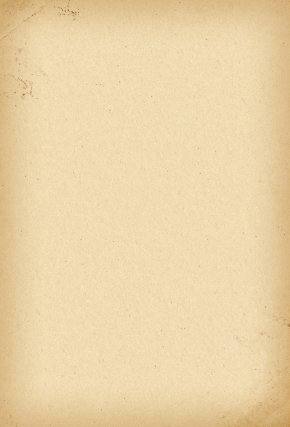 Paper Sheet Image - Paper Brown Rectangle PNG
