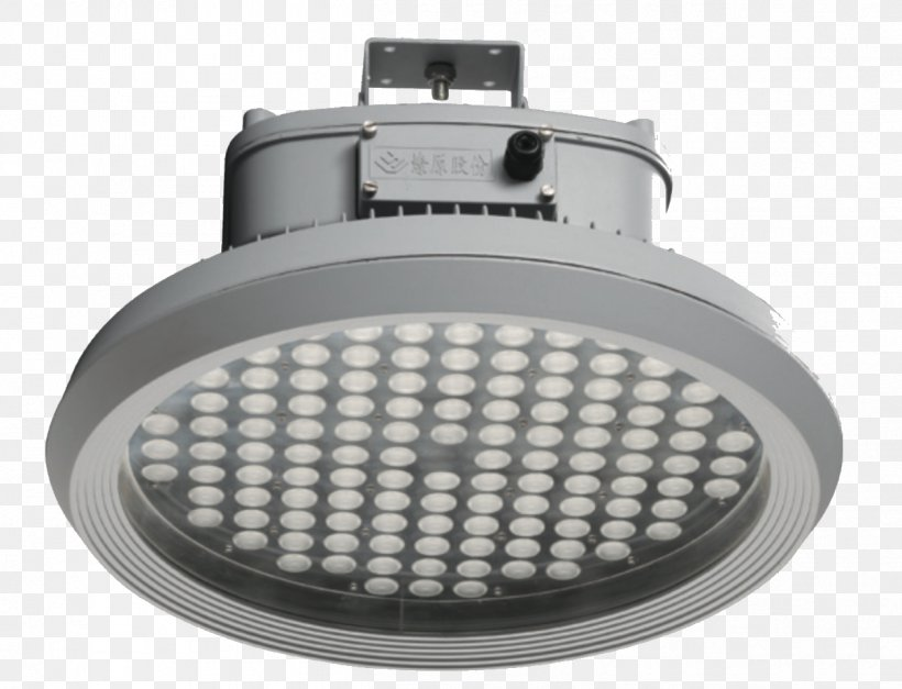 Light Fixture Solar Street Light Lighting LED Lamp, PNG, 1252x958px, Light Fixture, Building, Floodlight, Fluorescent Lamp, Incandescent Light Bulb Download Free