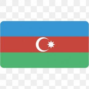 Azerbaijan - Flag Green Rectangle Font PNG