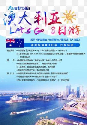 Tourism Australia - Australia Poster Adobe Illustrator PNG
