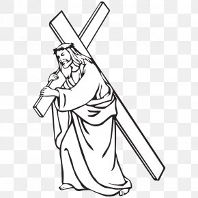 Jesus - Bible Stations Of The Cross Christian Cross Carrying Of The Cross Clip Art PNG