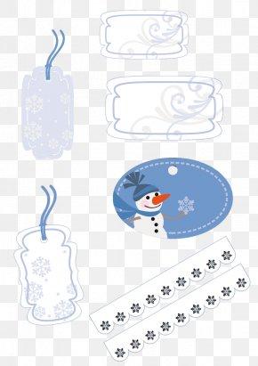 Creative Christmas Gift Box - Material Cartoon PNG